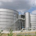Резервуар для відходів виробництва
